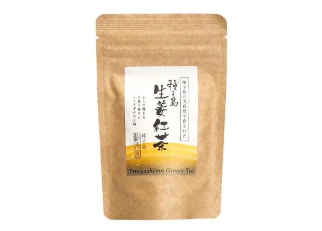 種子島生姜紅茶を抽選で1名様にプレゼント