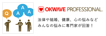 OKWAVE Professional